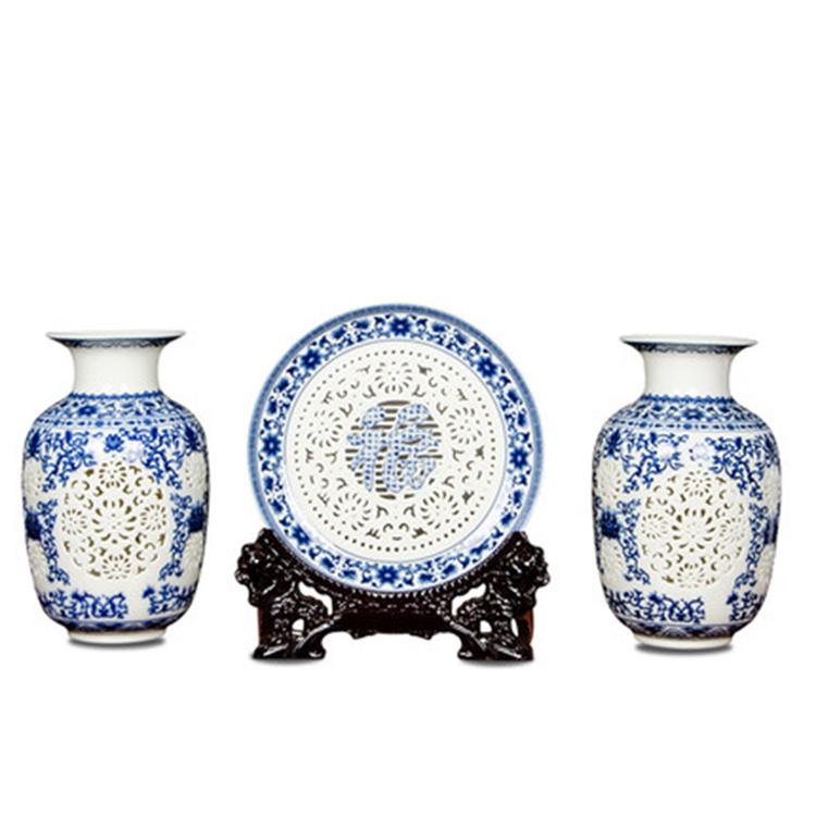 景德镇陶瓷器花瓶摆件镂空三件套