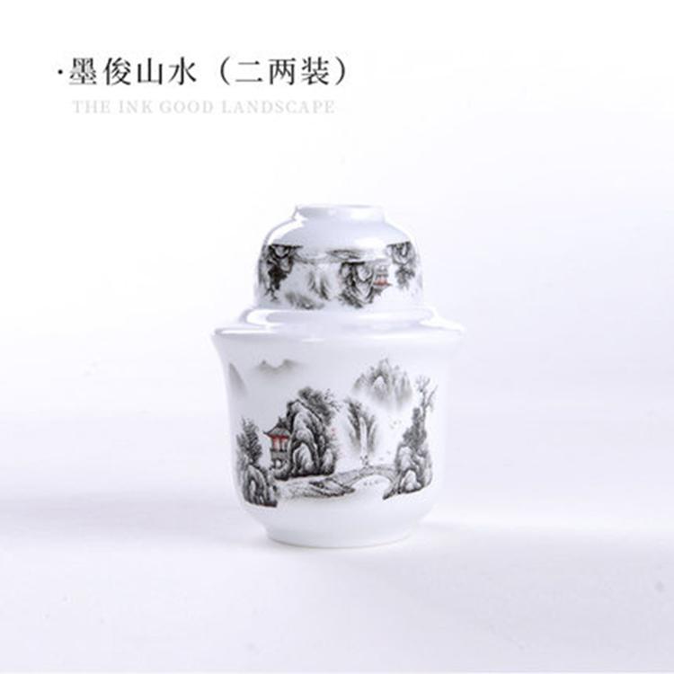 景德镇日式陶瓷温酒器