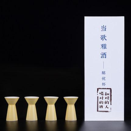 景德镇中国风酒杯