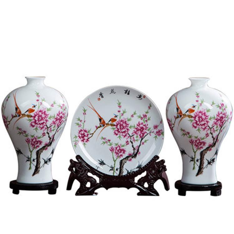 景德镇青花瓷陶瓷花瓶三件套