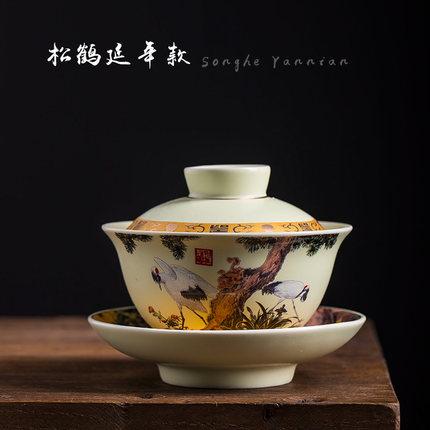 景德镇白瓷盖碗茶杯