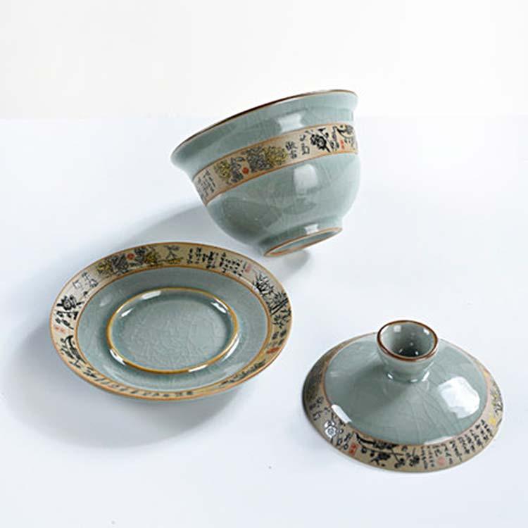 哥窑陶瓷功夫茶具