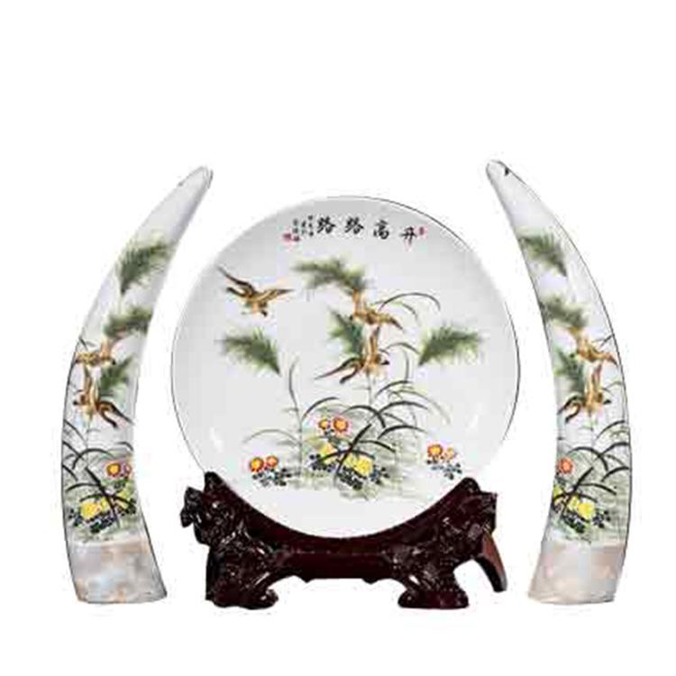 景德镇陶瓷粉彩花瓶三件套