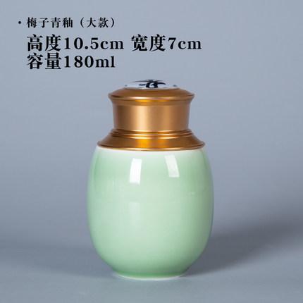 防潮密封方罐颜色釉茶叶罐子