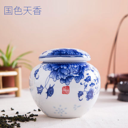 手绘青花陶瓷茶叶罐