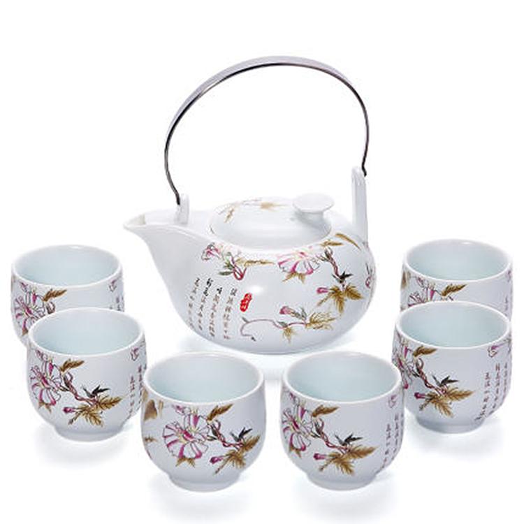日式茶具套装