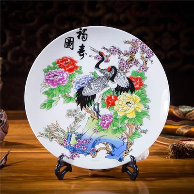 陶瓷摆件瓷器盘粉彩山水画装饰盘子挂盘瓷盘现代古典家饰品