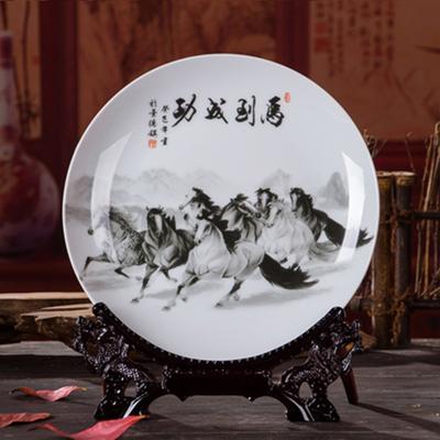 陶瓷盘子书架摆件装饰摆盘书房卧室挂盘中式彩绘瓷盘