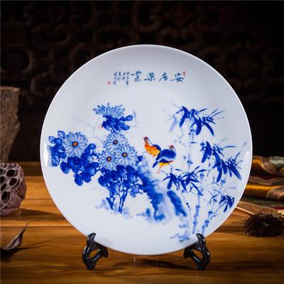 陶瓷装饰盘子客厅书房水墨山水花鸟摆盘坐盘新中式壁饰挂盘