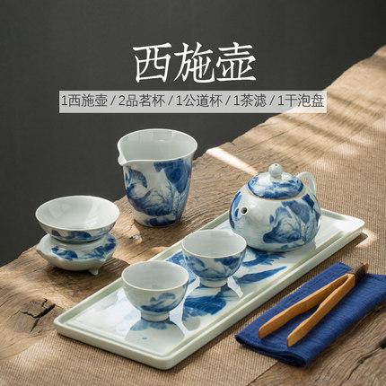 创意景德镇青花茶具