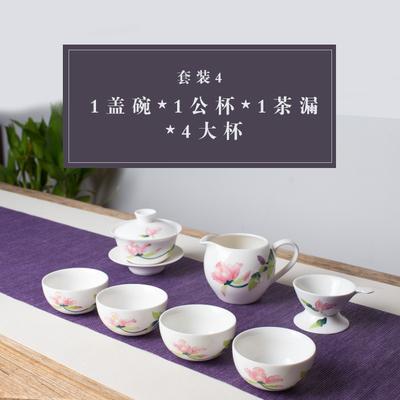 陶瓷中式功夫茶具套装