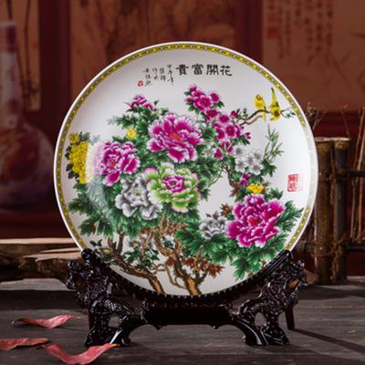 陶瓷坐盘挂盘瓷盘桌面摆件装饰品摆件陶瓷装饰盘