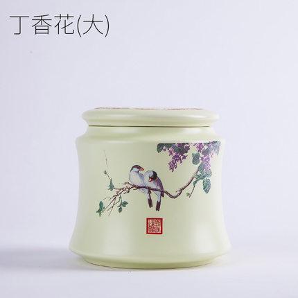 陶瓷茶叶罐礼盒