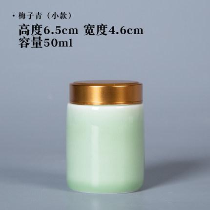 创意青花中药膏方储物罐