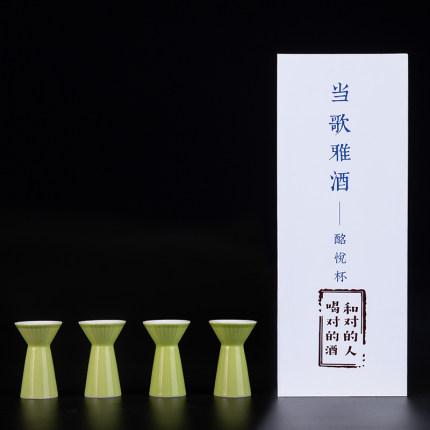 景德镇陶瓷小酒杯一口杯