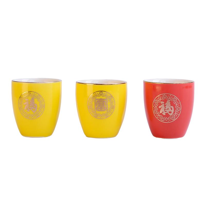 创意陶瓷小酒杯