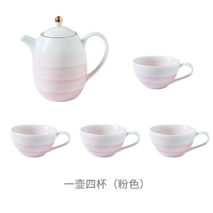 北欧情侣陶瓷咖啡杯碟套装