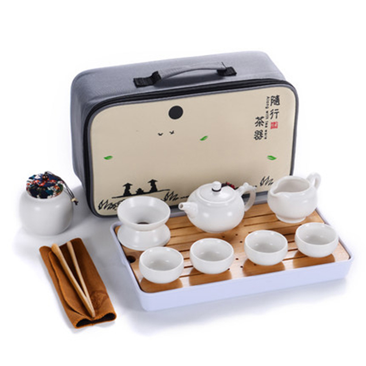 创意便携旅行简约茶具