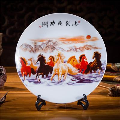 陶瓷装饰盘子玄关挂盘中式墙家居工艺品定做陶瓷纪念品