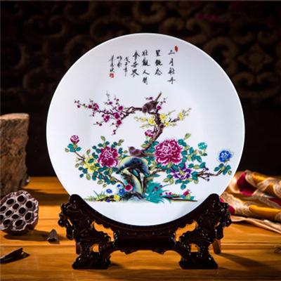 陶瓷器装饰盘子梅兰竹菊挂盘中式客厅玄关电视柜坐盘摆件