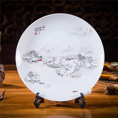 陶瓷器纪念盘摆件