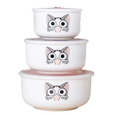 可微波炉保温碗泡面碗陶瓷大号米饭碗带盖三件套装保鲜碗密封饭盒