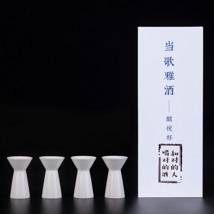中式景德镇陶瓷一口杯