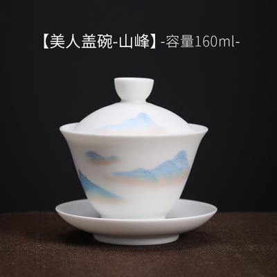 白瓷手工陶瓷盖碗