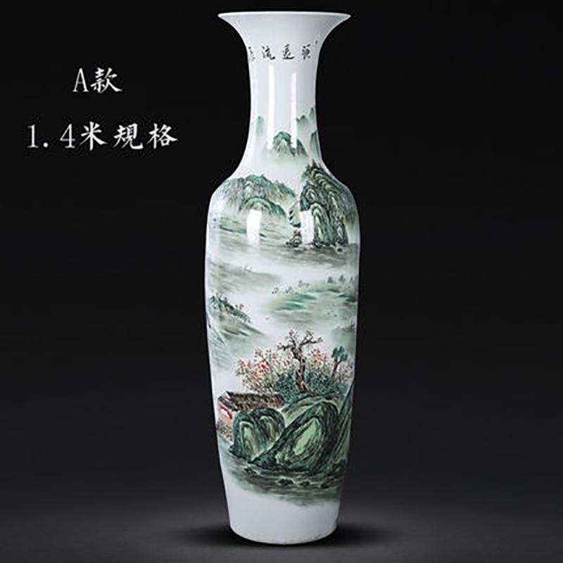 景德镇陶瓷器落地大号花瓶