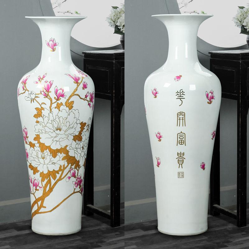 景德镇陶瓷中国红牡丹花开富贵落地大花瓶家居客厅摆件