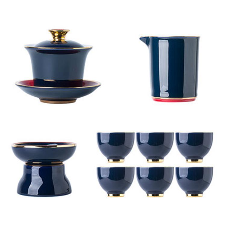 景德镇霁蓝盖碗茶杯