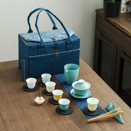 创意旅行茶具
