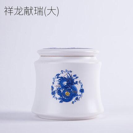 密封茶叶罐彩绘陶瓷礼盒装茶盒茶仓旅行储物罐普洱罐茶罐