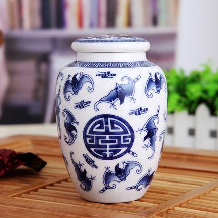 陶瓷密封罐