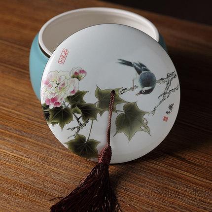 陶瓷茶盒陶瓷茶叶罐