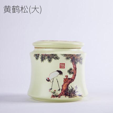 创意色釉陶瓷茶罐礼品茶叶罐定制陶瓷密封罐子普洱茶