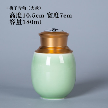 陶瓷茶罐家用小号普洱装茶叶盒密封储存罐茶具罐子定制
