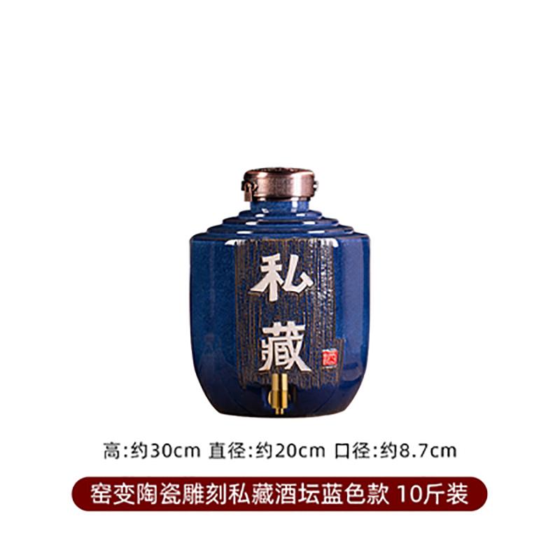 陶瓷酒瓶套装