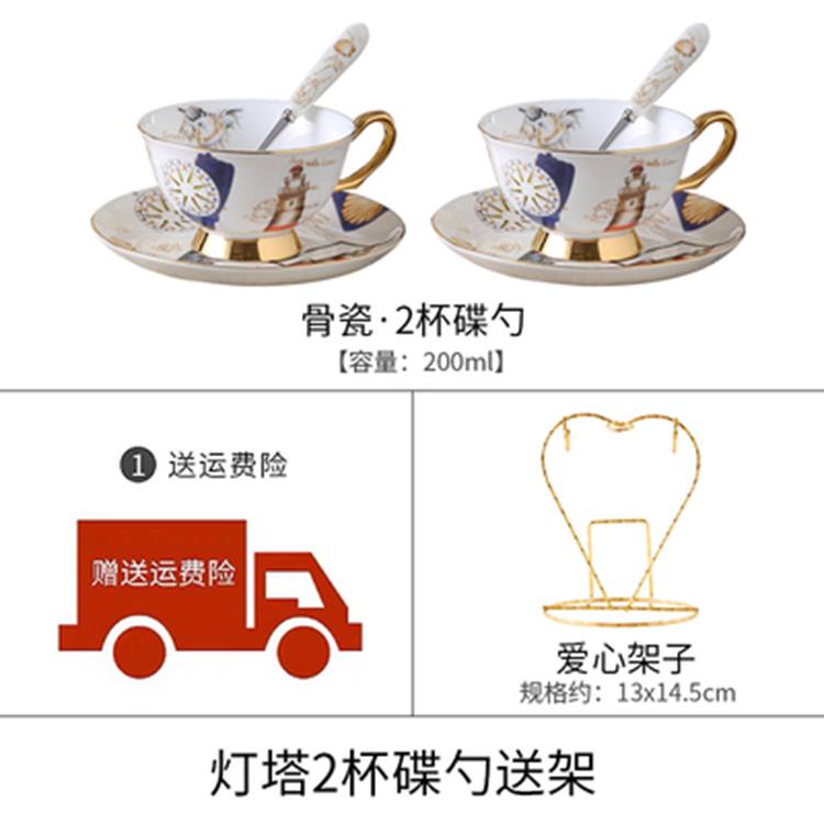 欧式骨瓷咖啡杯套装
