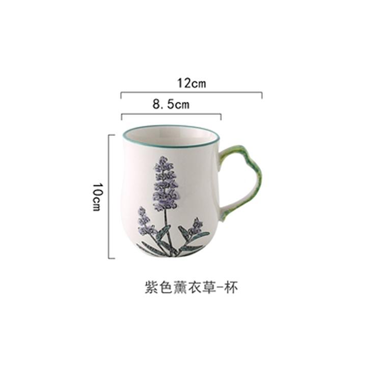 咖啡杯情侣杯