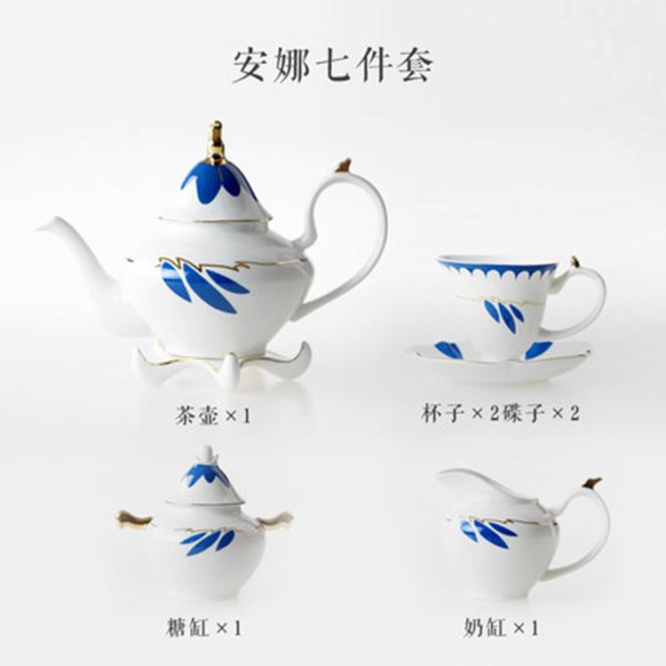 创意茶具咖啡具套装
