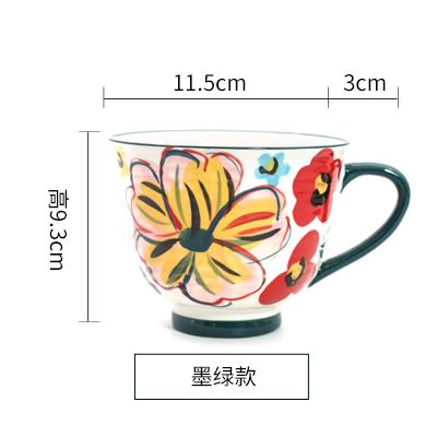 创意陶瓷咖啡杯碟