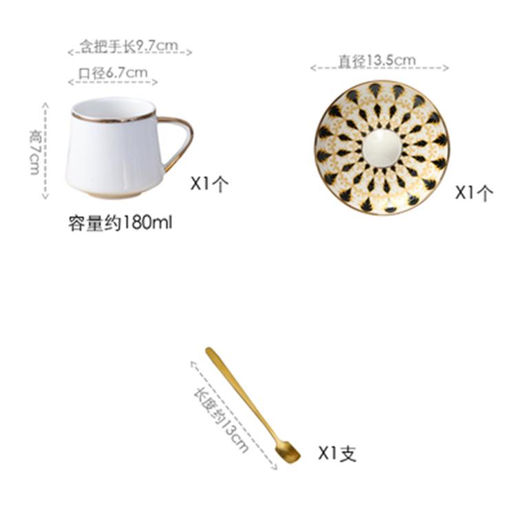 陶瓷咖啡杯带勺子
