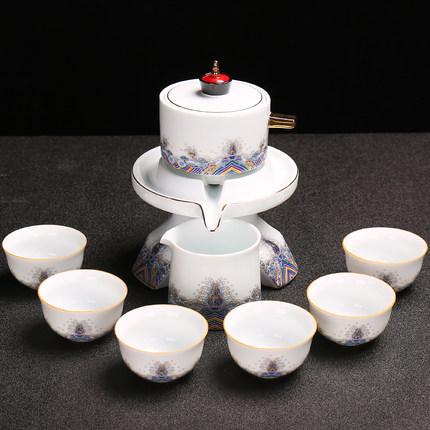 陶瓷功夫茶具套装