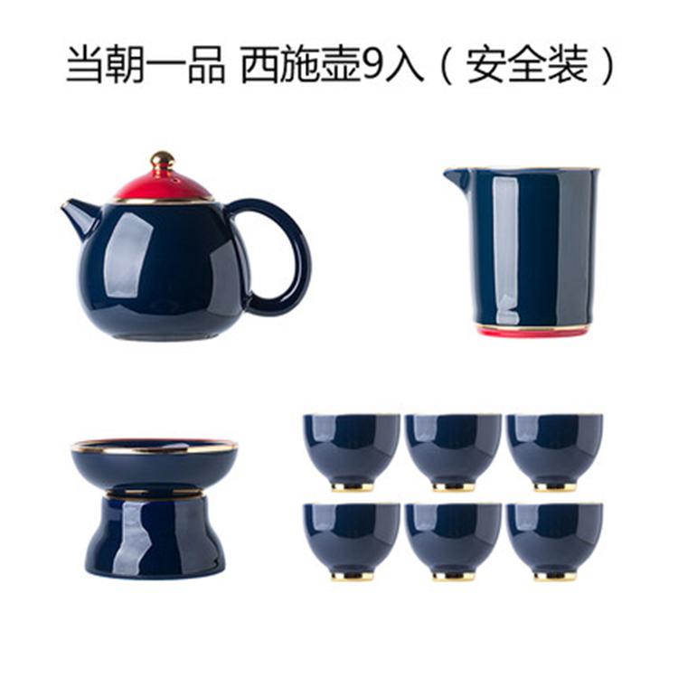 中式陶瓷茶具套装