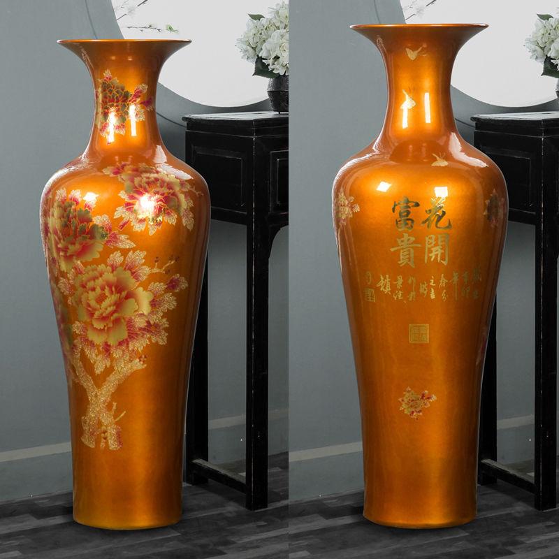景德镇陶瓷牡丹花开富贵落地大花瓶