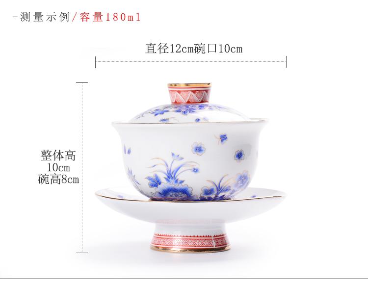 新中式青花白瓷珐琅彩