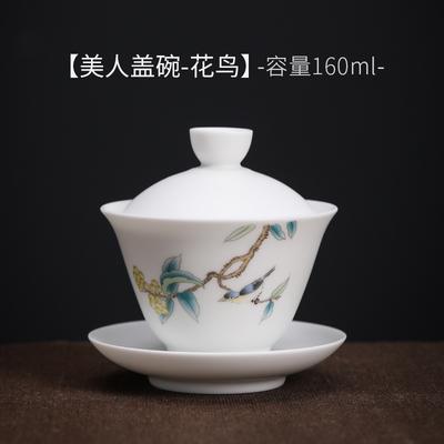 景德镇盖碗半手绘茶具