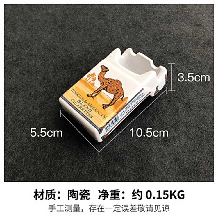 陶瓷烟灰缸烟盒
