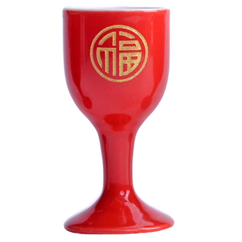 中式复古酒杯